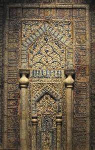 Mihrab z Kaszan